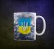 Кружка Герб Украины B