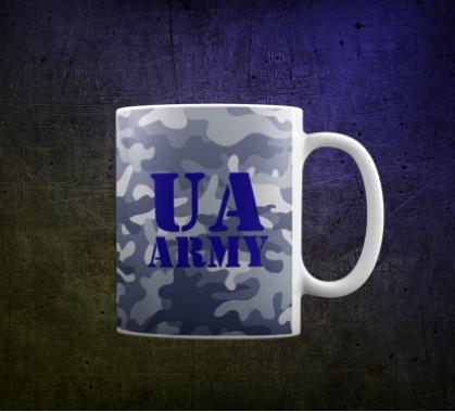 Кружка UA Army B