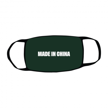 Маска c принтом Made In China